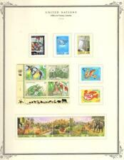 1¢ WONDER ~UNITED NATIONS OFFICES IN VIENNA AUSTRIA MODERN MH ON SCOTT PAGE~V121