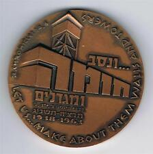 ISRAEL 1963 TOWER AND STOCKADE OFFICIAL AWARD MEDAL 59mm 114gr BRONZE