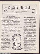 BOLETIN NACIONAL / PARTIDO NACIONALISTA DE PUERTO RICO / NEWSLETTER / OCT 1981