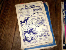 Qui craint le grand méchant loup de Silly Symphony Disney 1933 Frank Churchill