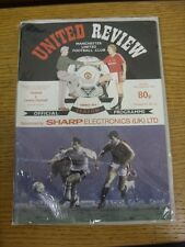 10/02/1991 Football League Cup Semi-Final: Manchester United v Leeds United [Tok
