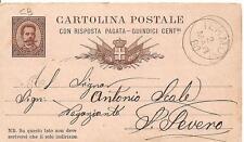 TERMOLI - INTERO POSTALE    Viaggiato 1880  -  Mittente : Antonio De Gregorio