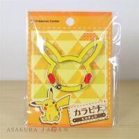 Pokemon Center Original Carabiner clip Pikachu Face Key Chain Ring Japan