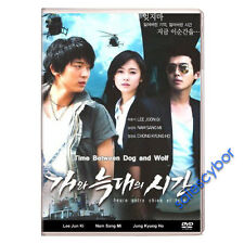 Time Between Dog and Wolf Korean Drama (4 DVD) Excellent English & Quality.