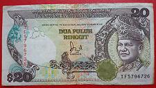 6th Series Malaysia RM20 Jaffar Hussein Banknote ( First Prefix TF5796726 ) - VG