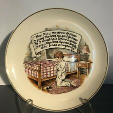 """""""Now I Lay Me Down to Sleep"""" Crooksville Praying Child 7.5 Plate, Usa Oven Proof"""
