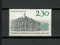 S25333) France 1983 MNH Customs Museum 1v