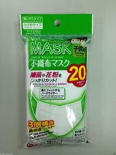 DAISO Japan 3-Layered non tissé Cloth Mask for Kid 20 sheets