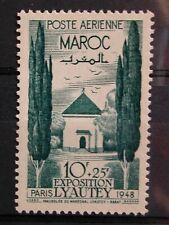 MAROC '1948 ** MNH PA67 YT 1,30 EUR,AVIATION,SERVICE POSTAL AERIEN,TRANSPORT
