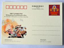 Stamps Briefmarken timbres China JP155 (2009) postal stationary Ganzsache Tibet