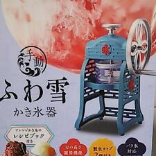 Kakigori Shaved Fluffy Snow Ice Maker Manual Operation IS-FY-20 Doshisha Japan