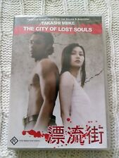 THE CITY OF LOST SOULS – DVD, REGION-4, NEW, FREE POST IN ASUTRALIA