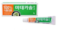 Madecassol Ointment 8g Lacerated wound Scratch Burns Korean MADECASSOL 2EA