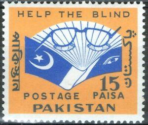 Pakistan 1965 QEII Help The Blind mint stamp LMM