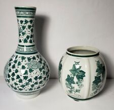 Green And White Porcelain Hand Painted Vase / Bowl Decor Thailand Set of 2