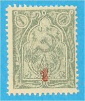 ARMENIA 360a  MINT NEVER HINGED OG ** NO FAULTS  VERY FINE! - D