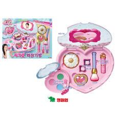 Secret JouJu Kids Make Up Box Bag Set Eye Shadow Brush Sun Cushion Nail Lip Balm