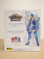 Bandai Saint Seiya Cloth Myth God of Ocean Poseidon 15th Anniversary Ver Figure
