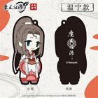 Grandmaster of Demonic Cultivation Wuxian Wangji PVC Keychain MDZS Official NM
