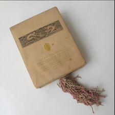 RENE LALIQUE BOITE DE PARFUM COTY LILAS POURPRE PERFUME BOTTLE BOX CASE