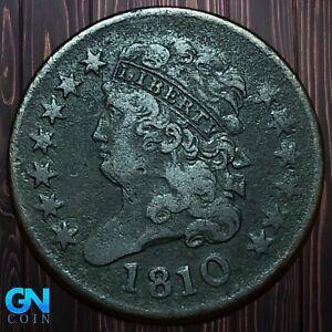 1810 Classic Head Half Cent --  MAKE US AN OFFER! #K6014