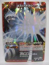 Naruto Miracle Battle Carddass NR01-82 MR Kakashi Hatake
