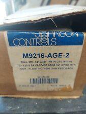 Johnson Controls M9216 Age 2 Actuator