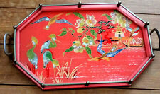 ART DECO CHINOISERIE ORIENTAL DESIGN  COCKTAIL TRAY