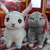 The Untamed Plush Toy Mo Dao Zu Shi Wei Wuxian Lan Wangji Rabbit Stuffed Doll
