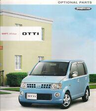 Nissan Otti Accessories 2008 Japanese Market JDM Sales Brochure