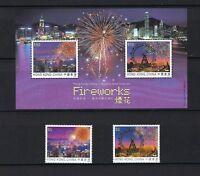 China Hong Kong 2006 Firework Joint Austria Crystal Swarvoski stamp + S/S