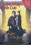 Lone Wolf and Cub: Baby Cart at the River Styx, Good DVD, Tomisaburo Wakayama, K