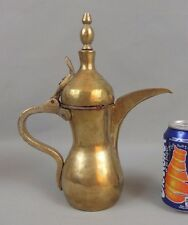 ancienne cafetière arabe / antique islamic dallah coffee brass pot jug ewer n2