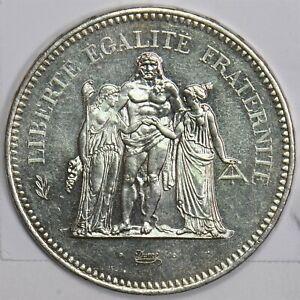 France 1978 50 Francs BU 100028 *SFCOIN