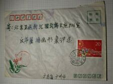 China PRC Letter Cover 1993 Used SC# 2435