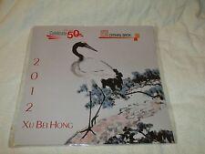 NIB Cond 2012 Cathay Bank Xu Bei Hong  徐悲鴻 Chinese Art Wall 50th Ano Calendar Mb