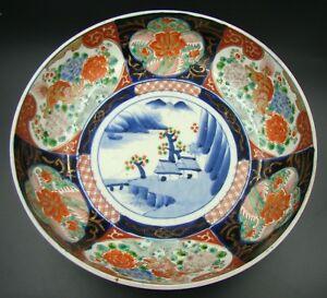 19th Century Japanese Imari Meiji Porcelain Large Bowl Hand Painted Red & Blue