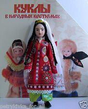 Porcelain doll handmade in national costume- Tajik wedding suit № 56