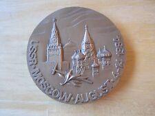 USSR Moscow August 4-14, 1984 Geologorum Conventus Mente Et Malleo Bronze Medal