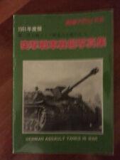 Tank Magazine Special German assault tanks in war  x  Ground Power Paperback