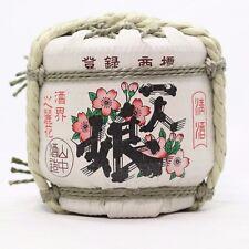 SAKE BARREL EMPTY 300ml HITORIMUSUME IBARAGI Kanji Samurai Bottle Sample Display