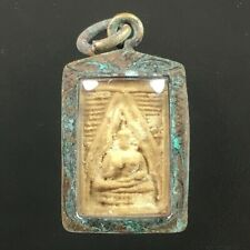 PERFECT RARE SOMDEJ LP SOD THAI BUDDHA AMULET WEALTH LUCKY