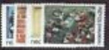Nederland 1079-1082 kinderzegels 1975 luxe postfris