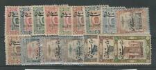 Middle East, Postage Stamp, #Q19-Q34 Mint LH, 1915, DKZ