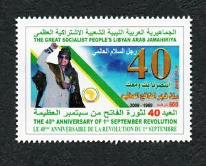 2009- Libya- 40th Anniversary of the Al-Fateh Revolution – Gadafi Man of Peace