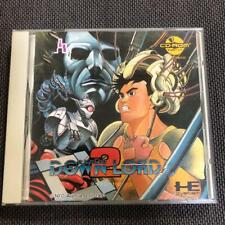 Download 2 PC Engine CD-ROM NEC Avenue Japan Used