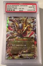 Pokemon Japanese 1st Edition Bandit Ring EX Giratina PSA 10 GEM MINT