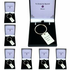 Engraved Keyrings for Men and Boys, Gift Boxed for Dad, Son, Brother, Nephew etc