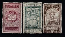 FRANCOBOLLI 1921 REGNO DANTE Z/5860