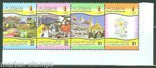 BRUNEI 2014 30th ANNIVERSARY NATIONAL DAY SET  MINT NEVER HINGED